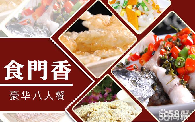 鱼 爆炒猪皮 铁板包浆豆腐 一米阳光 炸花生 板栗菜心 二亩地 大理乳图片