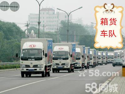 北京兄弟服务搬家有限公司