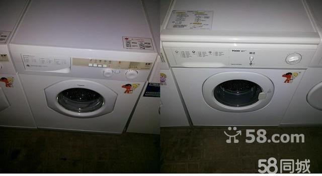 海尔丽达/克琳5公斤全自动洗衣机
