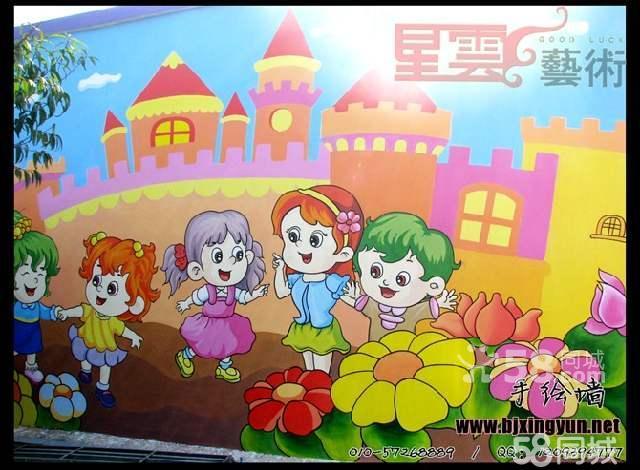幼儿园壁画 亲子园卡通画 幼儿园墙画 幼儿园墙绘 幼儿园手绘墙 星云