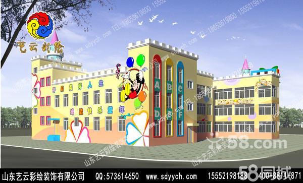 图片大全集 幼儿园墙饰大参考 幼儿园楼外墙布置图片 幼儿园手绘墙画