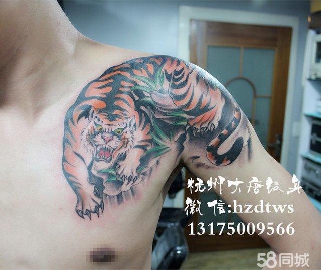 老虎纹身图案大全