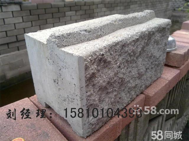 构重力式挡土墙
