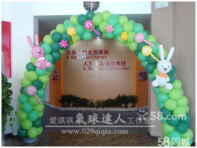 幼儿园活动气球拱门