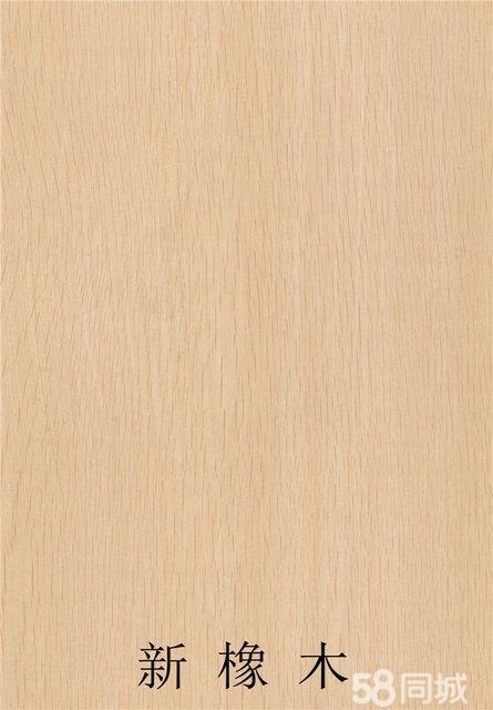 新飞林板材色卡-新橡木
