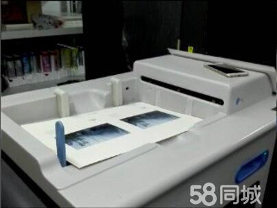 北京同创世纪广告设计制作有限公司