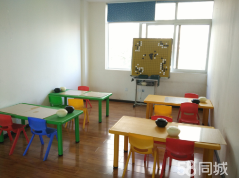 围棋教室图片