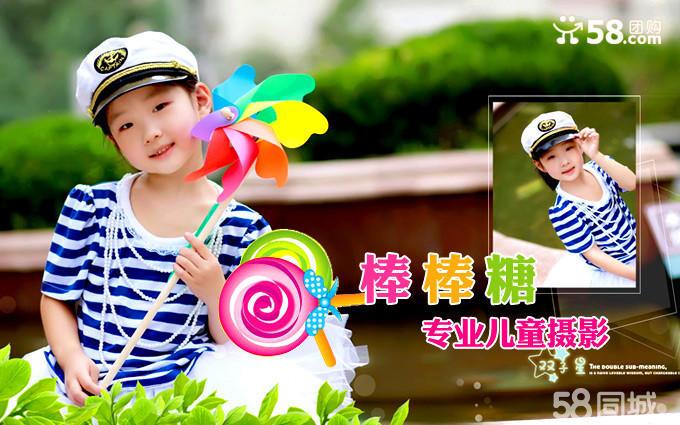 商家:香港玛利雅儿童摄影
