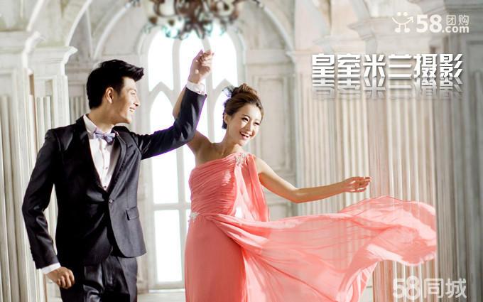 皇室米兰婚纱摄影套餐:皇室米兰独家最新室内3d实景+广州市内