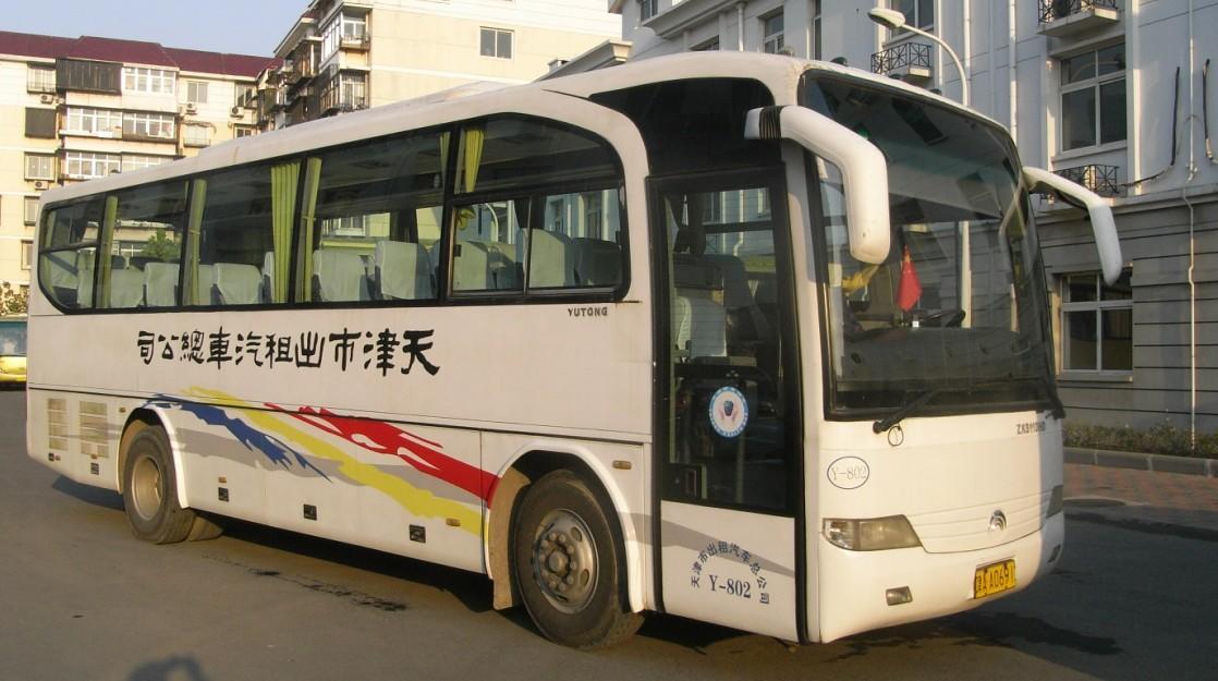 天津市出租汽车总公司红旗汽车客运分公司