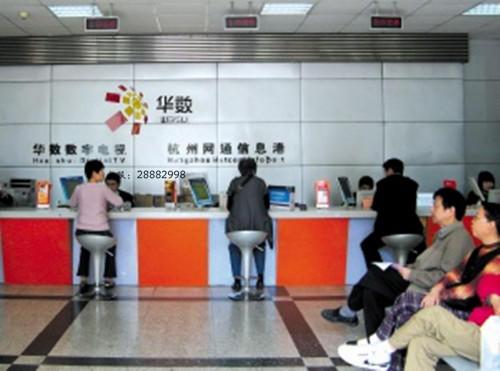 杭州华数网通宽带资费