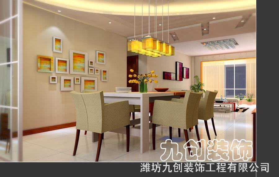 潍坊九创装饰工程有限公司
