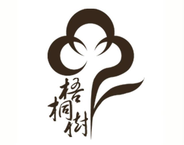 无锡梧桐树装饰服务项目—58商家店铺