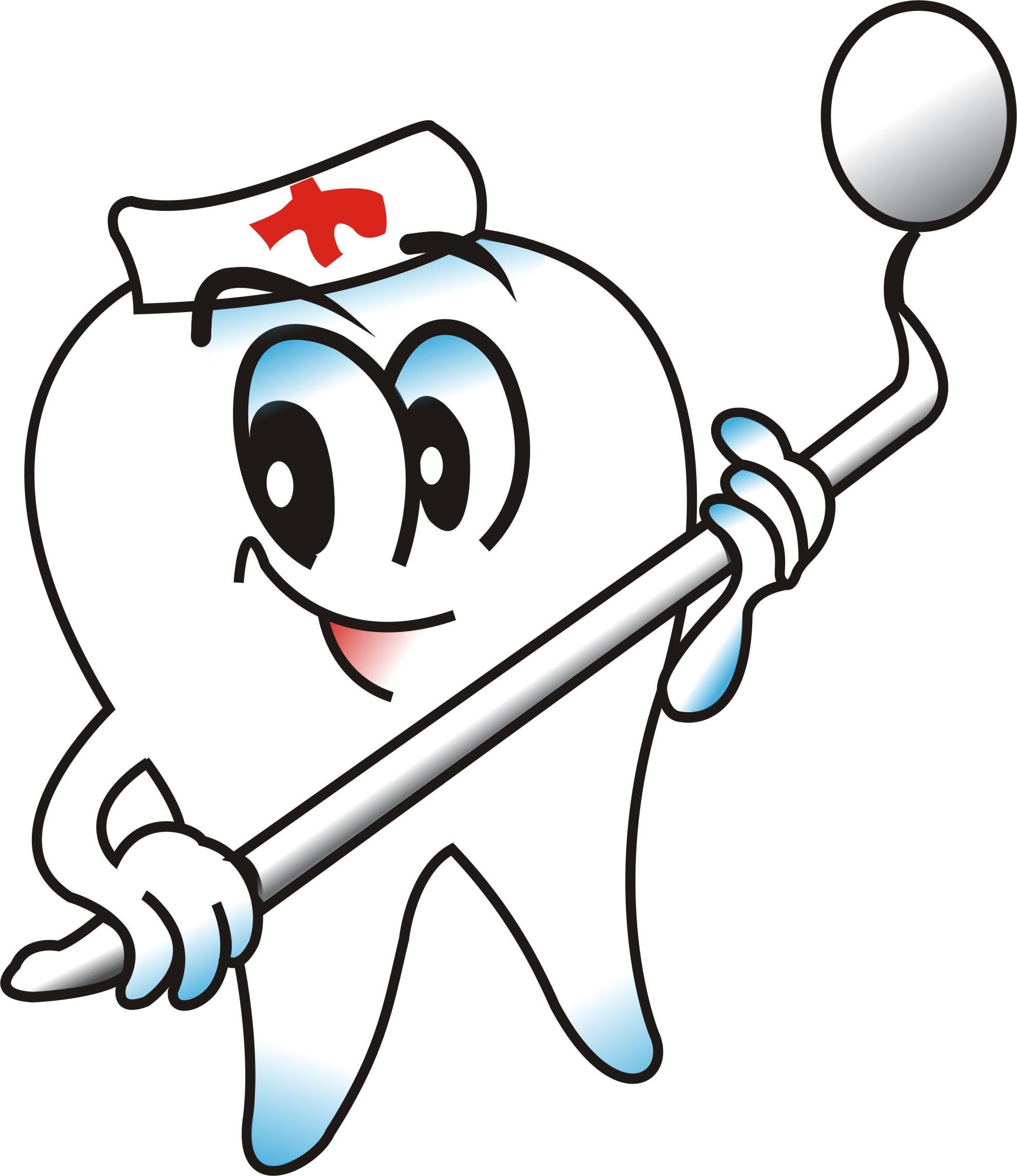 牙科诊所图片 卡通