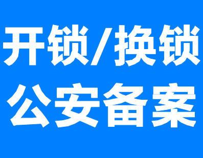 logo 标识 标志 设计 矢量 矢量图 素材 图标 397_309