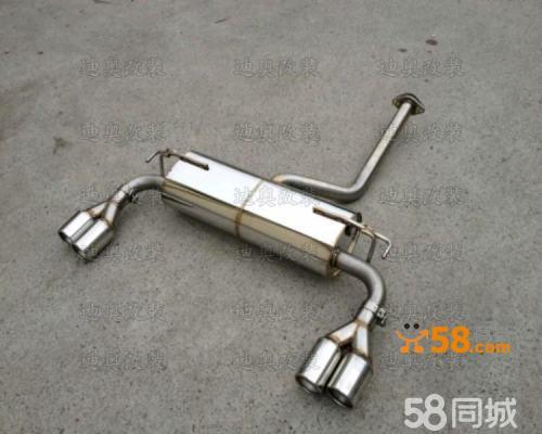 南京汽车改装 起亚智跑改装排气管 双排四出 高清图片