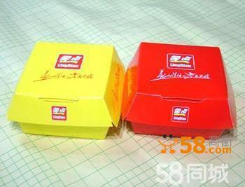 汉堡盒(长方形)