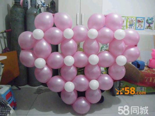 心形气球制作方法图解