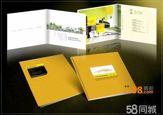 南京奥邦品牌设计印刷机构 南京宣传画册设计公司,画册,是企业对外宣传自身文化,产品特点的广告媒介之一,属于印刷品。   内容包括产品的外形、尺寸、材质、型号的概况等,或者是企业的发展,管理,决策,生产等一系列概况,平面设计师依据客户的企业文化,市场推广策略合理安排印刷品画面的三大构成关系和画面元素的视觉关系使达到企业品牌和产品广而告之的目的。 我们的服务 企业形象(VIS)设计、高档画册设计、高档样本设计,招贴设计、封面设计、海报创意设计、杂志期刊设计、产品说明书设计、包装设计、喷绘、写真、展板设计制作、