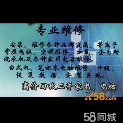 乐华n21v15电源tea1533电路图