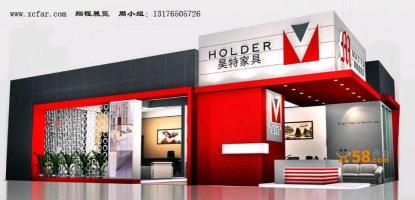 展览设计,展示设计,展会设计制作及搭建事业在中国的发展贡献我们专业