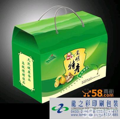 精美包装: 包装盒、瓦楞纸箱、包装彩箱、食品包装箱、瓦楞箱、精美礼盒、磨砂纸盒、特产礼盒、大米箱等。 彩色包装类 制作各种精品包装盒、瓦楞纸箱、药盒、酒盒、包装彩箱、礼品盒、工艺品盒、彩盒、彩箱、月饼盒、木盒、食品箱、礼品箱、纸盒、纸筒、纸罐等,产品涉及饰品(玉器、珠宝首饰等)、工艺品、礼品、化妆品、食品、药品、饮品、保健品、数码产品、手表眼镜、文具、皮具、服装等,专业包装,专业设计 专业生产高品质包装盒, 礼品包装盒, 葡萄酒盒, 木盒, 酒盒,红酒盒,纸盒,礼品盒, 化妆品盒, 首饰盒, 仿红木盒,台