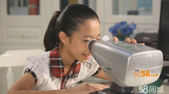 -治疗儿童近视