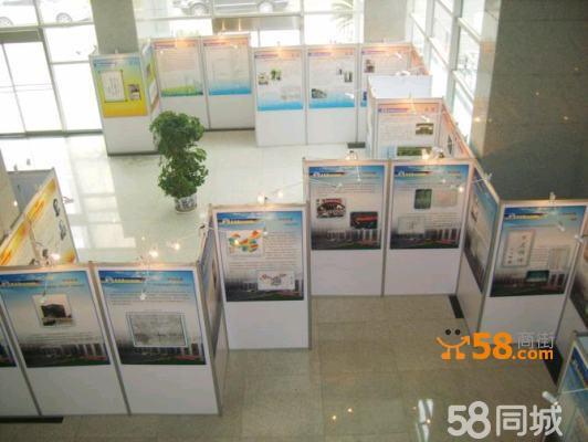 国际高峰论坛宣传展板1*2.5m学校画展屏风展架