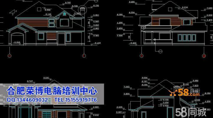 合肥cad建筑制图,室内设计3d效果图培训