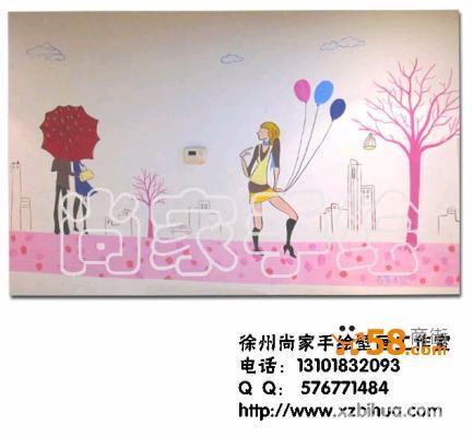 徐州手绘墙01