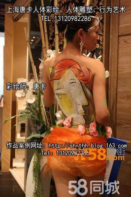 欧式宫廷造型活雕塑,老北京风格人体雕塑,新娘彩绘图案点缀,人体彩绘