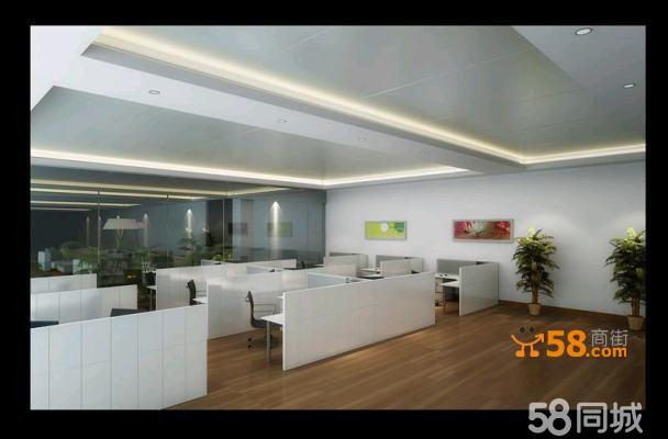 办公室装修合同 办公室装修合同书 办公室装修合同范本下载高清图片