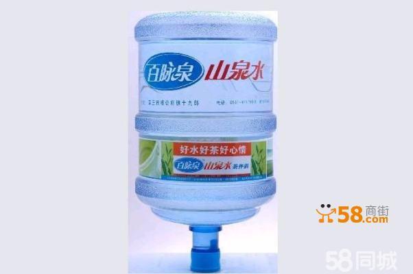 百脉泉矿泉水公司从今日起在济南市区推出价格较低