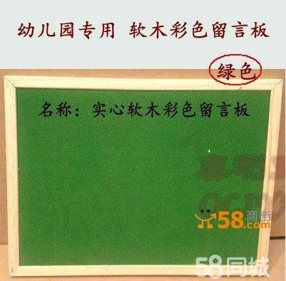 幼儿园专用 软木彩色照片墙