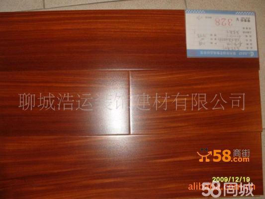 批发零售防水防火0甲醛地板--微晶石木地板