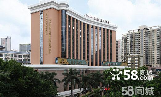 中南 海滨大酒店(东海酒家)--龙凤厅