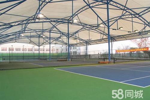 北京光彩体育中心网球场