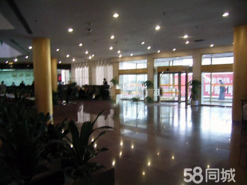 北京城市宾馆