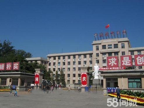 中国地质大学会议中心
