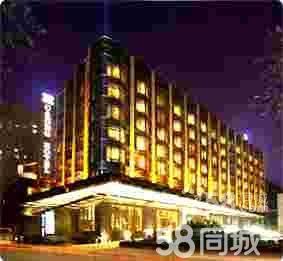 中康国际酒店