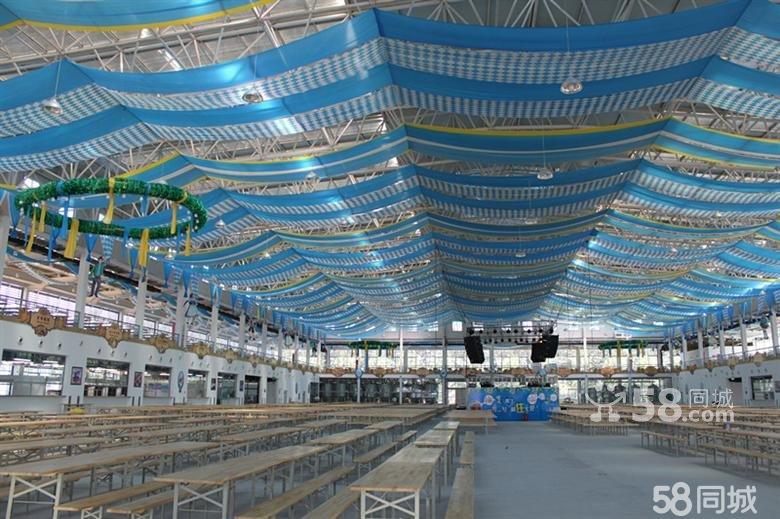 Beijing Xiedao International Exhibition Centre